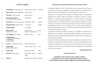 program kappa 2013 - pp. 2 & 3
