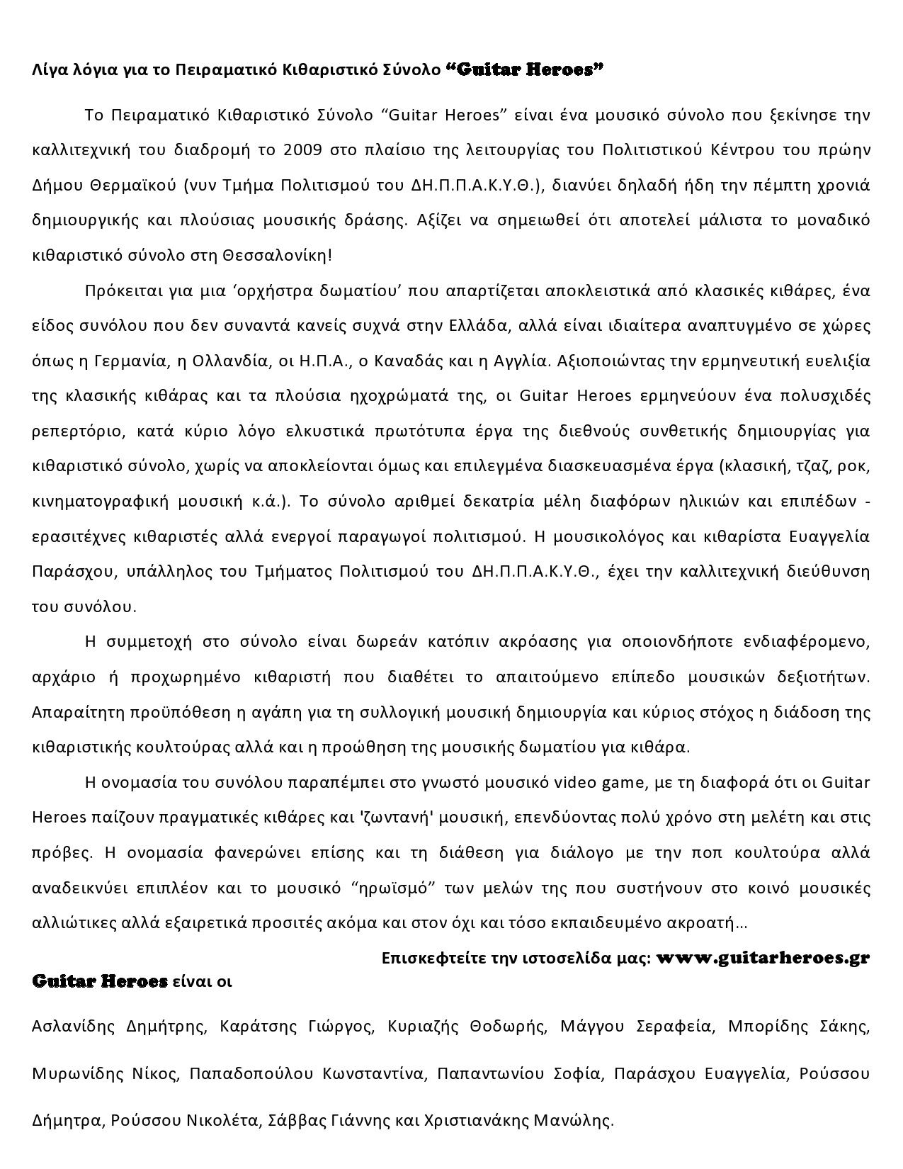 program-gh14-p-3